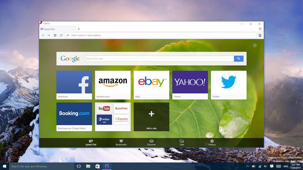 Новый браузер  Обновить браузер  Бетаверсия Opera  Opera
