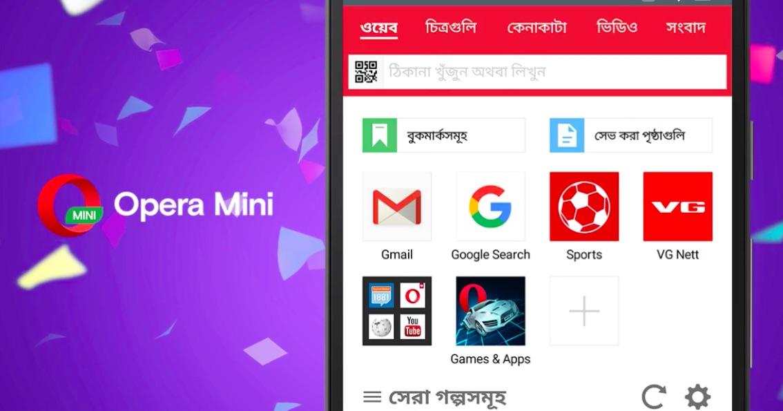 Không còn bị quảng cáo làm phiền khi lướt web nữa khi có Opera Mini